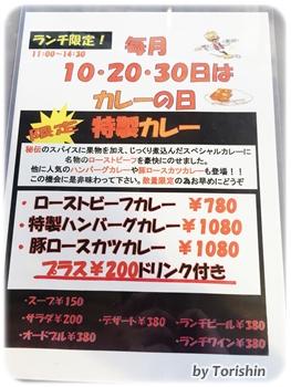 Img_6057010