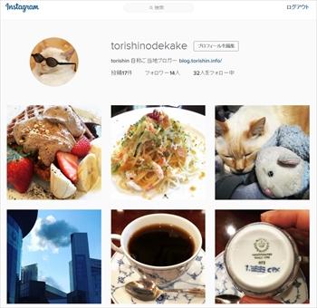 Instagram001_r