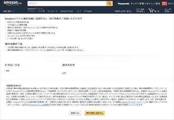 Amazon_cloud_drive_006_r