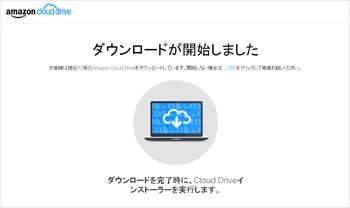 Amazon_cloud_drive_008_r