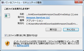 Amazon_cloud_drive_009_r
