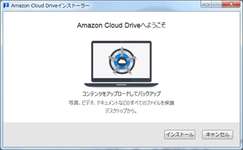 Amazon_cloud_drive_010_r
