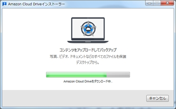 Amazon_cloud_drive_011_r