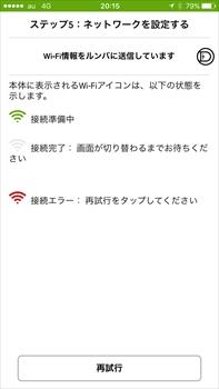 Img_8249_r_2