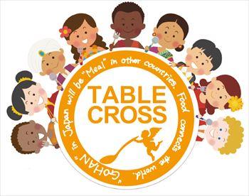 Tablecross_r
