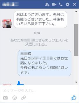 Fb_message