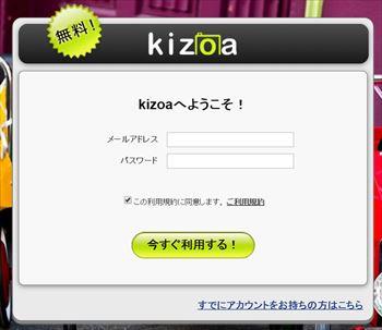 Kizoa002_r