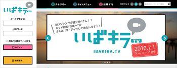 Ibakira_tv_001_r