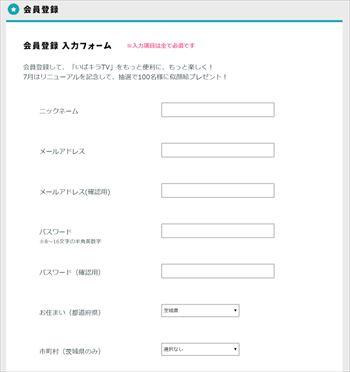 Ibakira_tv_003_r