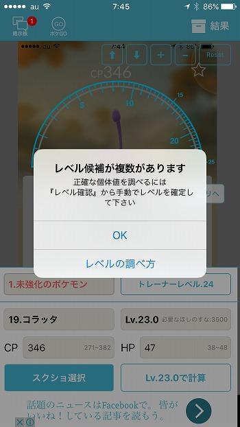 Img_4633
