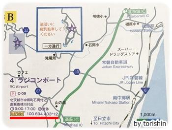 Mapcord01