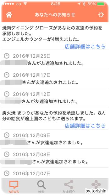 Img_9824r