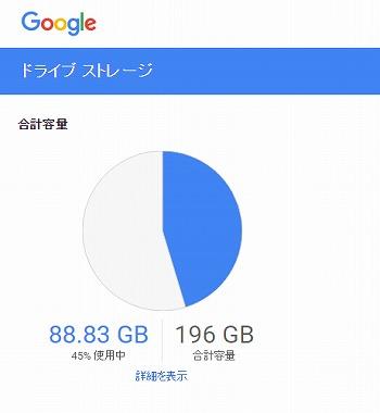 Google08_2