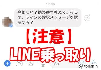 Img_5215_2r