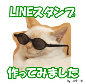 Line00r