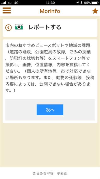 Img_5684_r