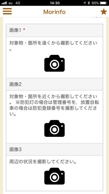 Img_5685_r
